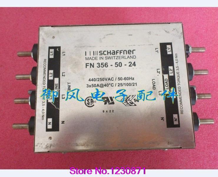 Imported Schaffner SCHAFFNER phase four-wire  filter 440V50A FN356-50-24 запрудская р ред прикольные анекдоты