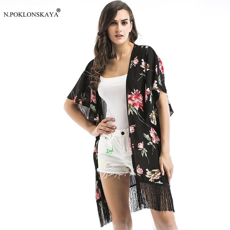 N.POKLONSKAYA 2018 Beach Shirts Floral Cardigan Short Sleeve Tassel Blouse Femme Sunscreen Shawl Women Casual Chiffon Blouses