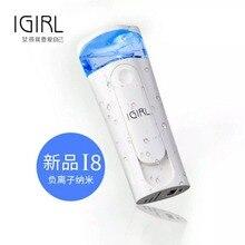 Nano Mist Sprayer Moisturizing Spray Device Women Beauty Hydrating Weplenishment Facial Care Water Handy Power Bank