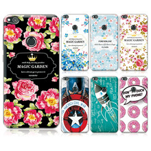"""New Arrived Ample Flower Case For Huawei P8 Lite (2017 Version) Case Cover For Huawei P8 Lite 2017 5.2""""+ Gift"""