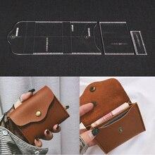 아크릴 스텐실 1 set 가죽 템플릿 홈 handwork leathercraft 바느질 패턴 도구 액세서리 남자 지갑 패턴 11.5x9.5x2cm