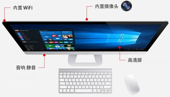 OEM/ODM 18.5inch 21.5inch 23.5inch 27inch Core I3 I5 I7 A802.11b/g/n Desktops/pc