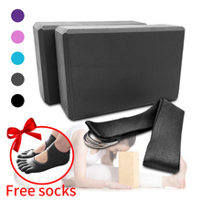 3pcs EVA Yoga Block Set Stretching Belt Fitness Training Body Shaping Equipment A