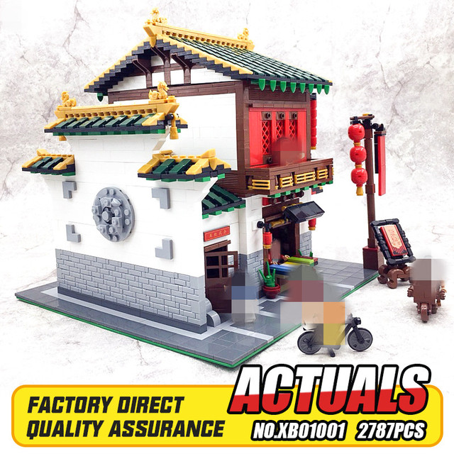 NEW XingBao 01001 Block 2787Pcs Creative Chinese Style The Chinese ...NEW XingBao 01001 Block 2787Pcs Creative Chinese Style The Chinese Silk and  Satin Store Set Building