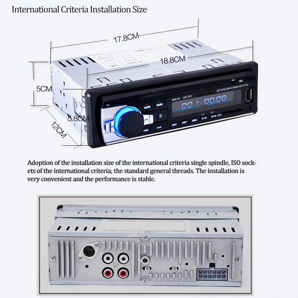 mmc v2.0 Dollar 라디오 8