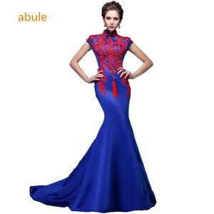 abule long Evening Dress Evening Dress Robe De Soiree 88aa056401dd