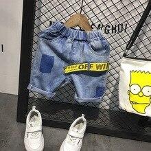 Штаны для мальчиков детская джинсовая одежда новые летние шорты для мальчиков легинсы длиной до колена для больших детей, повседневные капри из хлопка
