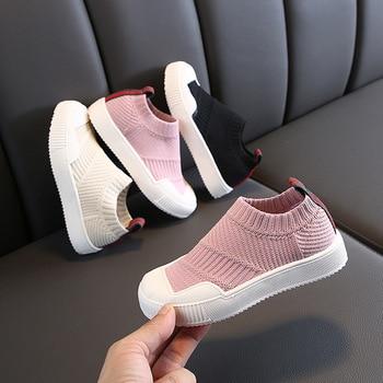 2019 Autumn new arrive Kids Running Children Boys girls Sport Shoes Breathable knits air mesh