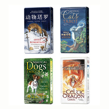 Tarot Deck Series Board Game Cards Game Shapeshifter Mystic Tarot Board Game  for Astrologer