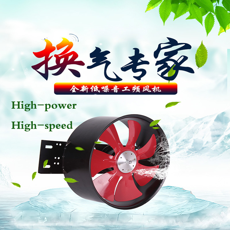 Power frequency inner rotor High-power high-speed wall type industrial ventilation fan Kitchen exhaust fan Formaldehyde PM2.5Power frequency inner rotor High-power high-speed wall type industrial ventilation fan Kitchen exhaust fan Formaldehyde PM2.5