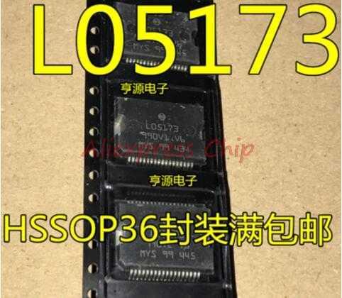 1 ชิ้น/ล็อต L05173 LO5173 HSSOP-36 M7 รถเต่าคอมพิวเตอร์ board power driver ชิปสต็อก