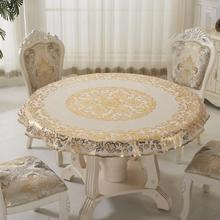 PVC Waterproof Oilproof Round Tablecloths Popular Embroidery Table Cover for Round Table Round Tablecloth for Home Hotel Banquet