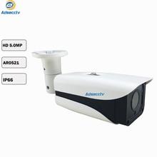 цена на 5MP Full HD Fixed Lens IR 30M D-WDR 2560*2048 Waterproof AHD TVI Camera Security Camera AR-AHD8311H5