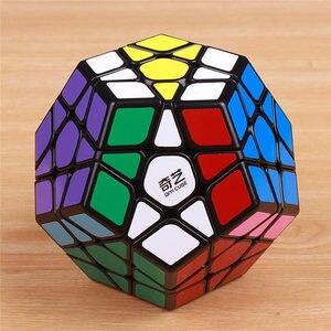 Image 4 - QIYI rompecabezas megaminxeds de 12 lados para niños, cubo mágico, velocidad sin pegatinas, juguete educativo