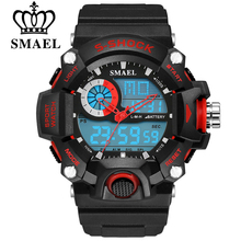 SMAEL Men Sports Watches Waterproof Fashion Casual Quartz Watch Digital Man Analog Military Multifunctional Wristwatches Male