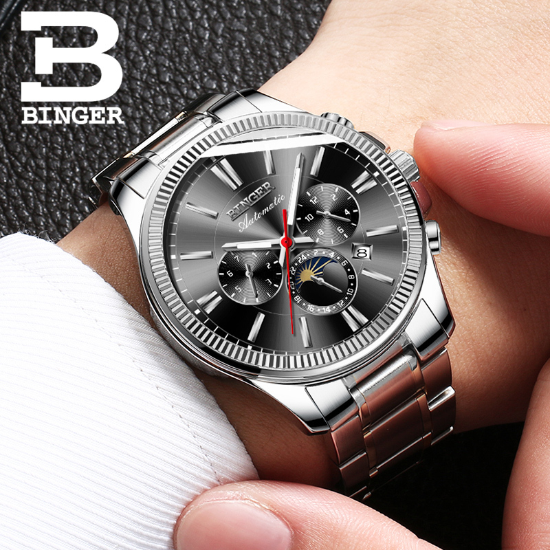BINGER Watch Men Top Brand Automatic Mechanical Watches Fashion Luxury Watch 100M Waterproof Luminous Sport Casual WristwatchBINGER Watch Men Top Brand Automatic Mechanical Watches Fashion Luxury Watch 100M Waterproof Luminous Sport Casual Wristwatch