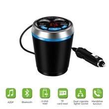 Автомобильное двойное USB зарядное устройство чашка прикуривателя гнездо для зарядки 12-24 В с Bluetooth FM передатчик Поддержка U диск TF карта чтения