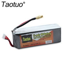 Taotuo Batería Li-Polymer Batería de Lipo 18.5 v 5000 mah 30C 5S Enchufe XT60 Para Modelos de Helicópteros RC Drone Partes de juguetes Bateria