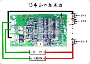 Image 5 - DYKB batería de litio LiFePO4 6S  13S 35A 50A 80A w, protección de la batería de litio 24V 36V 48V 7S 8S 10S 12S, herramienta eléctrica ups