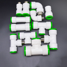 Yooap 12 Type 1/2 20mm Water Quick Coupling Thread Tap Nipple Joint Pipe Connectors for Watering Irrigation System