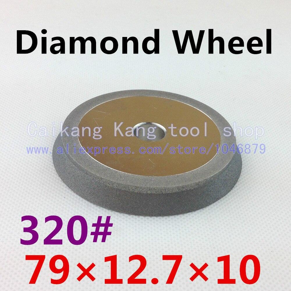 Diamond grinding wheel Oblique angle of the diamond wheel 45 degrees Plating wheel 79 12 7