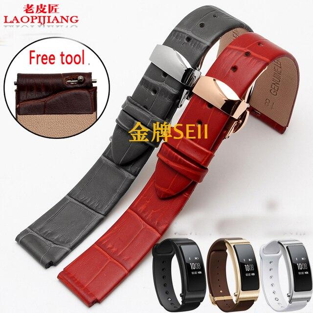 Laopijiang HUAWEI B2 B3 умный браслет часы кожаный ремешок ремешок аксессуары business edition спорта браслеты