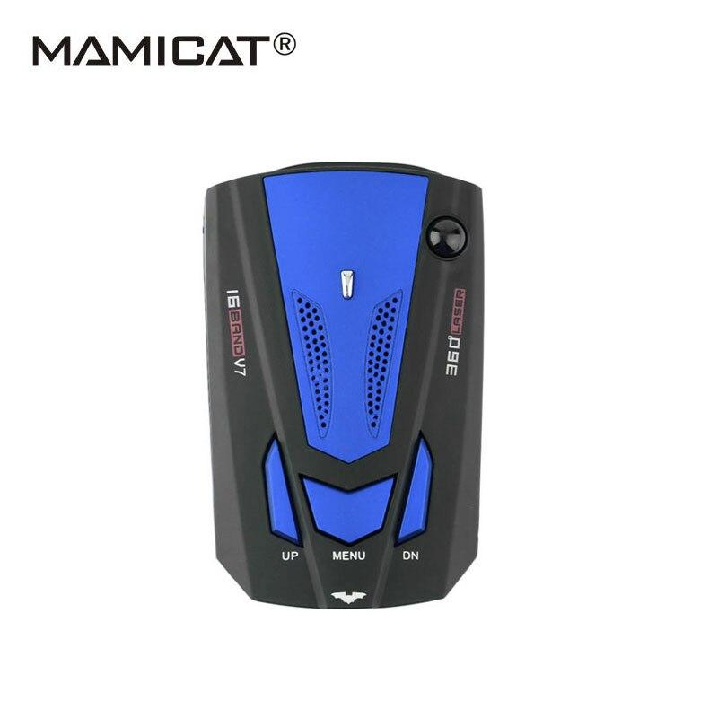 2017Car Radar Detector 16 Band Voice Alert V7 Anti Speed Radar Signal Detection LED Display 360