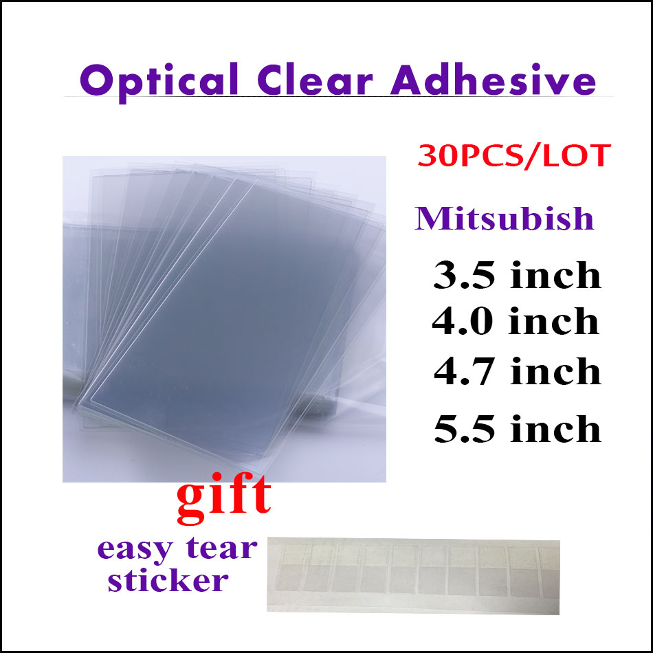 30PCS 250um OCA Optical Clear Adhesive Glue For iPhone 8 7 7 Plus 6 6S Plus 5C 5S 5 4 4S Touch Glass Lens Film+Easy Tear Sticker