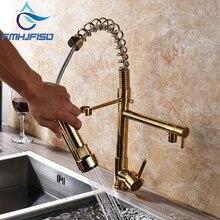 Роскошный золотой отделкой Кухня Весна смеситель с поворотным носик и опрыскиватель золото горячей и холодной воды краны