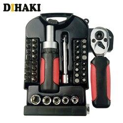 40 sztuk klucz zapadkowy zestaw kluczy ze stali chromowo-wanadowej regulowany klucz gniazdo 1/4 adapter z grzechotką zestaw narzędzi do naprawy