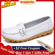 Krasovki Single Shoes Women Spring Autumn New Flat Bottomed Dropshipping  Casual Small White Soft Bottom Large Bean