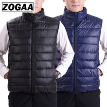 Winter Men Down Vest Fashion Male Sleeveless Jacket Warm Plus Size Women Jackets 4XL