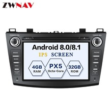 8 Core Android 8.1 RAM 4G ROM 32GB 2Din Car GPS Navigation DVD Player Unit For Mazda 3 Axela 2009-2013 Free map and camera