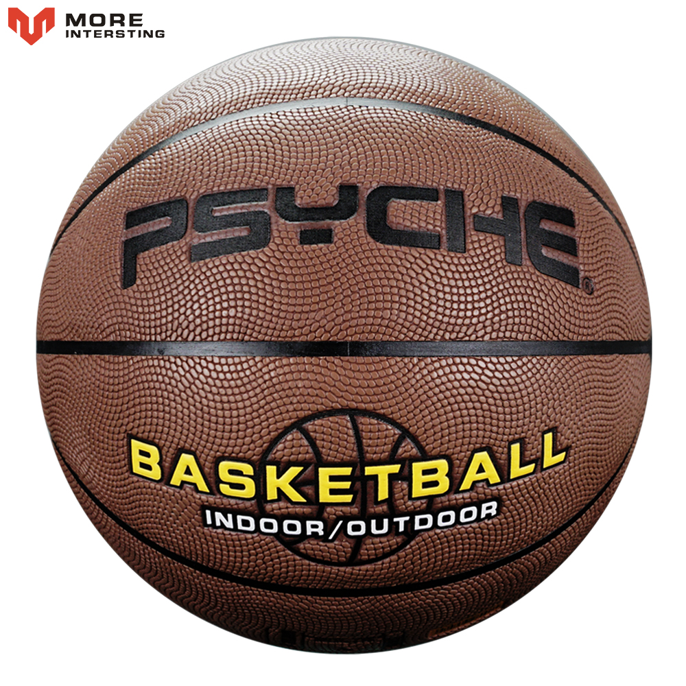 Game Training Equipment Official Size 7-resistant Basketball Ball