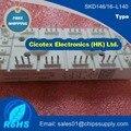 SKD146/16-L140 3-фазный мостовой выпрямитель + IGBT тормозной Чоппер модуль IGBT SKD 146/16-L140 SKD146-16-L140
