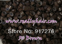 1000pcs bottle silicon lined Micro Links Rings Beads Hair Feather Extensions 5 brown