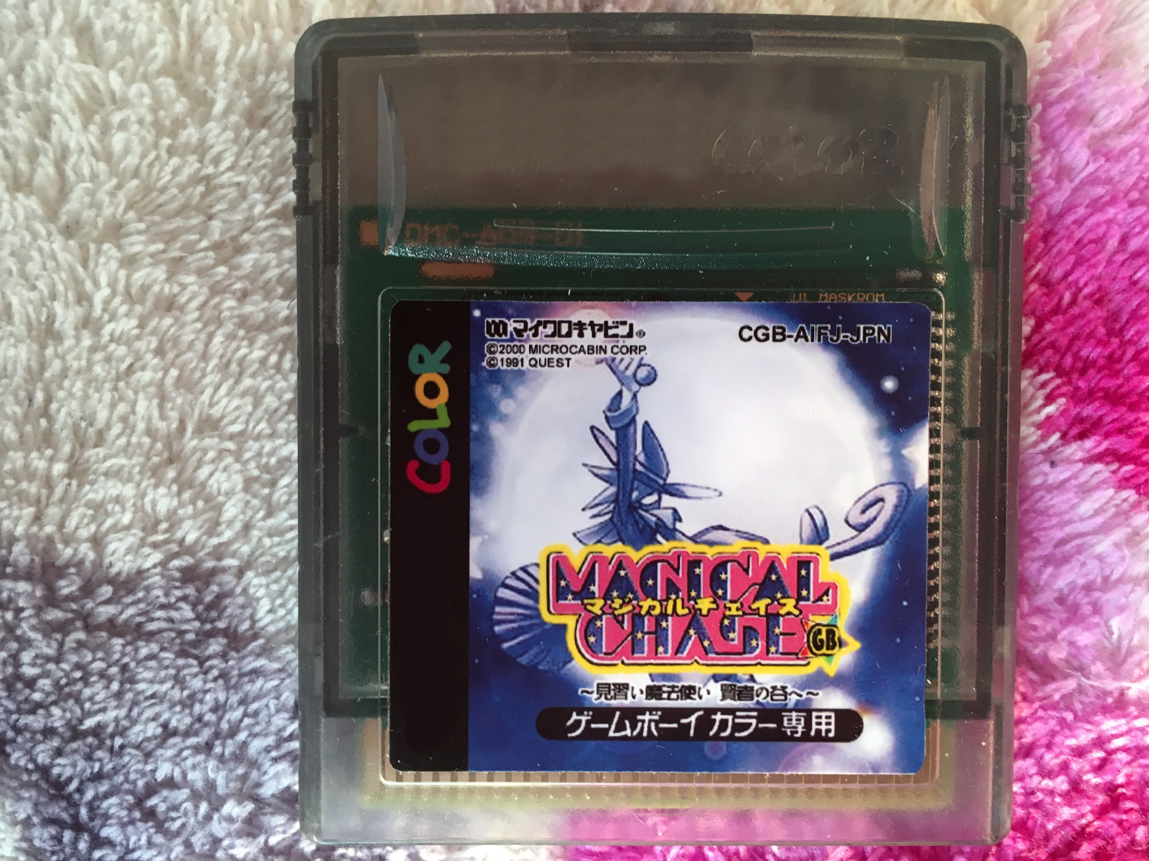8bit COLOR game card : MAGICAL CHASE ( Japan Version!! ) image