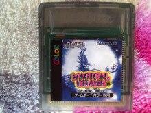 8bit RENKLI oyun kartı: BÜYÜLÜ CHASE (Japonya Versiyonu!!)