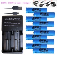 10pcs 18650 Battery 3.7 V 1600mAh Rechargeable Battery Li Ion Lithium Battery Charger LED Flashlight + Charger 1 pieces