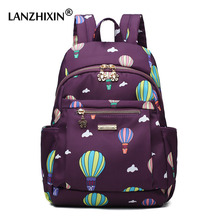LANZHIXIN Casual Waterproof Laptop Backpack Women Bags Oxford Anti-theft  Bagpack Cute Parachute Backpacks for. 3 Colors Available 5cf85ac60129d