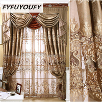 Luxury European Polyester high quality embroidery Blackout curtains for living room with Voile Curtain for bedroom