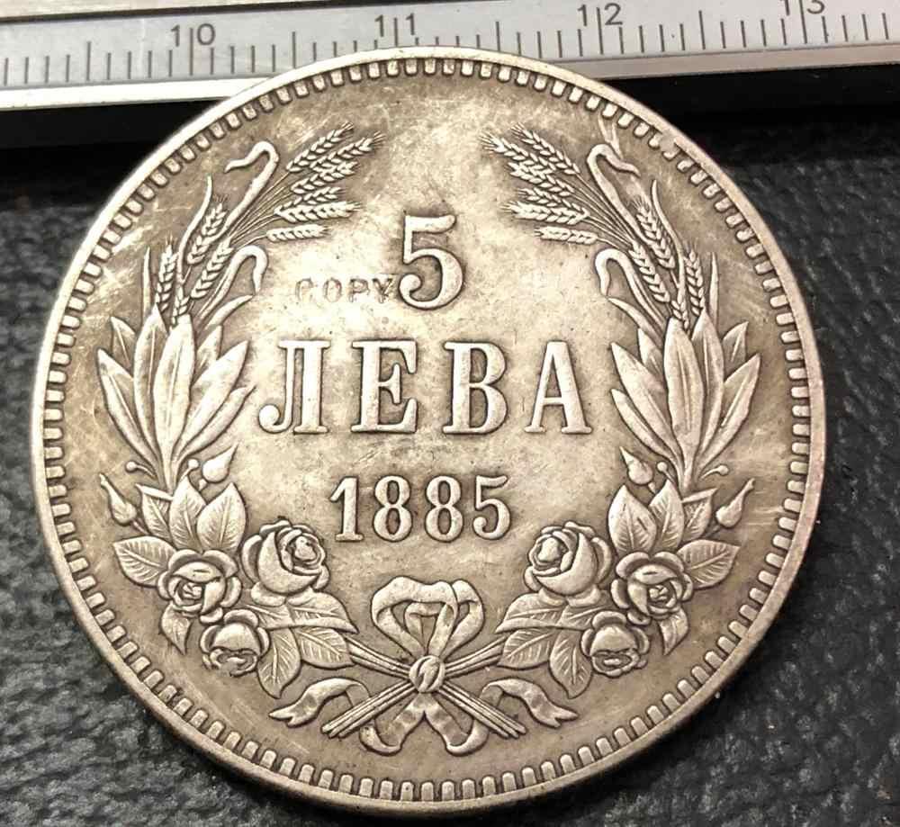 1885 บัลแกเรีย 5 Leva - Aleksandr I เงิน Copy Coin