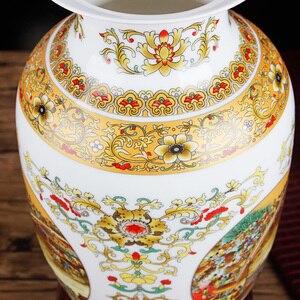 Image 3 - Jingdezhen Cổ Vàng Bình Gốm Riverside Scene tại Thanh Minh Lễ Hội Trung Quốc Bình Sứ