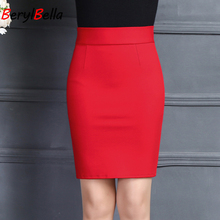 New Korean Version Fashion Women High waist professional Skirt Female Summer Sexy Solid Color Elastic Concise Wild