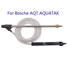Nilfisk Bosch AQT Decker 용 3m 호스가있는 습식 모래 블래스터 세트 고압 세척기 분사 압력 건