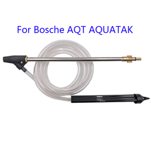 Set de chorro de arena húmeda con manguera de 3m para pistola de chorro de alta presión Nilfisk Bosch AQT Decker de conexión rápida