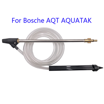 Wet Sand Blaster Set with 3m hose for Nilfisk Bosch AQT Decker Quick Connect High Pressure Washer Blasting Pressure Gun
