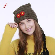 Feitong Quality knitted hats Female Winter Women's Knit Caps Wool Braid Floral Beanie Keep Warm Fashion Hat Ski Crochet Cap(China)