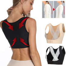Miss Moly Invisible Chest Lifter Sleeveless Corrective Underwear Body Corrector Woman Lifting Shapewear Tops Nylon Corset
