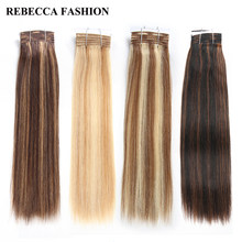 Rebecca Double Drawn Hair 113g Remy Brazilian Yaki Straight Human Hair Bundles 1 PC Balayage Brown 613 Blonde Red Piano Colors(China)